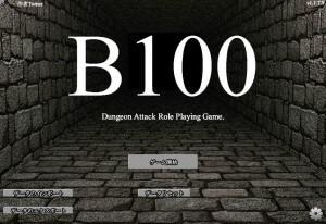 ゲーム感想・攻略:B100 – Dungeon Attack RPG –