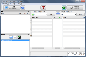 ソフトウェア感想:FreeFileSync(同期・バックアップ支援ツール) メソッドの違いについて