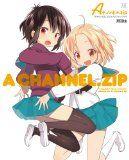 書籍感想:Aチャンネル.zip 「Aチャンネル」ビジュアルファンブック