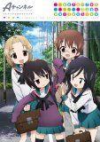 書籍感想:Aチャンネル TVアニメ公式ガイドブック -colorful days collection-