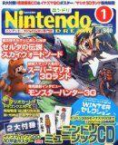 ピックアップ:Nintendo DREAM (ニンテンドードリーム) 2012年 01月号