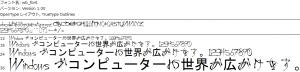 wb_font