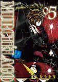 漫画感想:ムルシエラゴ 第5巻