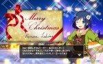 クリスマスロマナ