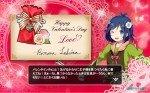 Valentine2016-Romana