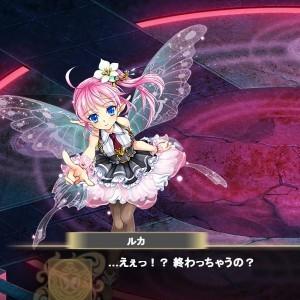 ゲーム攻略:かんぱに☆ガールズ かんぱに☆忘却の秘宝