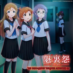 CD感想:THE IDOLM@STER THE@TER ACTIVITIES 01~03