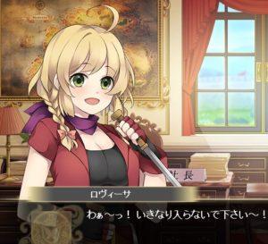 ゲーム攻略:かんぱに☆ガールズ かんぱに☆6月病と悪魔の新人研修
