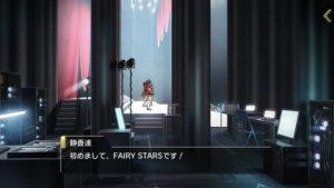 初めまして、FAIRY STARSです!