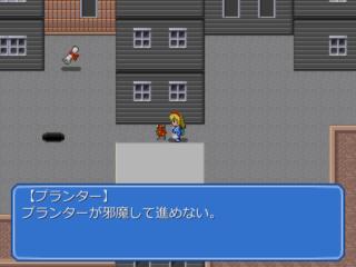 フリーゲーム感想:ALICE HOLE Ver2.01