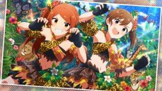 ジャングル☆パーティー