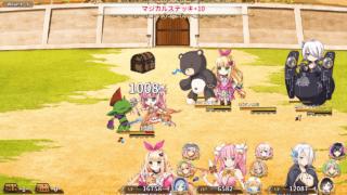 ノエミ戦闘魔法