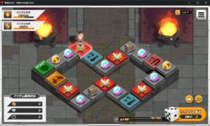 攻略:要塞少女 双六イベント「幻想の狭間」