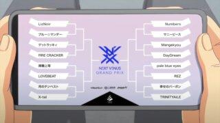 ネクストヴィーナスグランプリ 対戦表